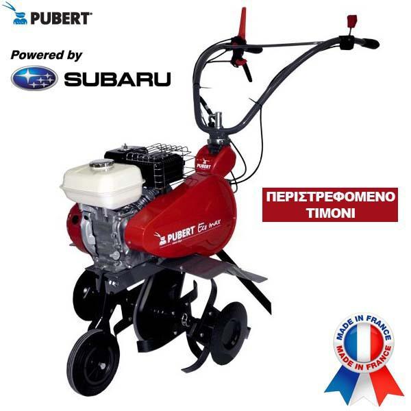 ΣΚΑΠΤΙΚΟ ΒΕΝΖΙΝΗΣ PUBERT ELITE SUBARU EP17